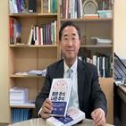 부동산,주식,투자,교수,계속,가족,설명,수익률,한국,서울