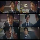 유준상,주단태,나애교,정두만,배우,카메오,엄기준