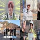 위아,번지점프,장대현,김준서,멤버,위인전2