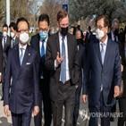 북한,대한,공동,협력,논의,한국,결의,문제,중요성,위해