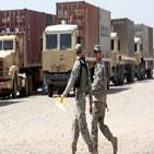 이라크,미국,공격,미군