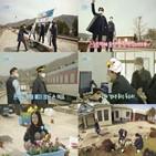 간이역,손현주,신정근,능주역,모습,김준현,윷놀이,낙지