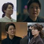 김여진,빈센조,최명희,연기