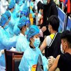중국,한국,백신,발표,외교부,장관,내용,협력,포함,행동