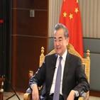 중국,발표문,방한,백신,협력