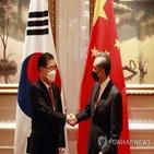 중국,한국,미국,관계,회담,외교,북한
