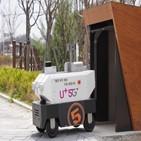 실시간,자율주행로봇,환경관리로봇
