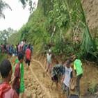 산사태,마을,주민,인도네시아,수습