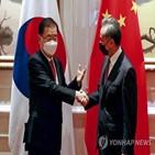 한중,한반도,양국,중국,대화,관계,회담,외교부,평화,협력