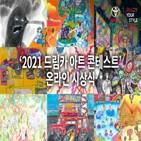 한국토요타,콘테스트,선정