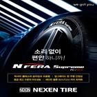 타이어,서비스,설계,넥센타이어