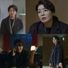 빈센조,김여진,최명희