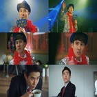 빈센조,나철,트로트,자신,모습,배우,시청자