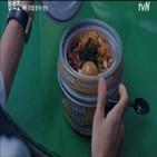중국,음식,비빔밥,한국,돌솥비빔밥,드라마,문화,콘텐츠,논란,국내
