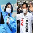 후보,박영선,오세훈,토론회,내곡동,선거