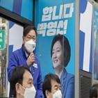 김태년,부동산,후보,민주당,투기,집값