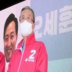 유권자,기자회견,하나,재보궐선거