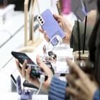 시장,스마트폰,점유율,애플,삼성전자,LG전자,아이폰