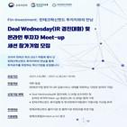 기술,한국성장금융,기업
