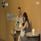 오역,윤식당2,방송,대한