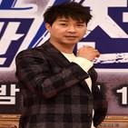 박수홍,친형,접수,고소장,대한,확인,법무법인,횡령,상황