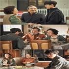 나문희,송강,박인환,가족,나빌레라