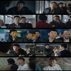 빈센조,이달,캐릭터,전수남,악당,모습,박석도,활약,열혈사제