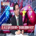 중국,반도체,미국,동맹,한국,실리콘,배터리,투자,세계