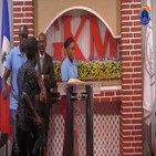 아이티,납치,목사