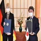 일본,독일,회의,외교,미국