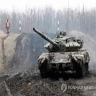 러시아,우크라이나,대통령,미국,지난달,바이든,훈련,공격