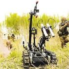 로봇,폭발물,기능
