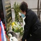 중국,희생자,오폭,미국,중국대사관,폭격