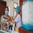백신,접종,미얀마,코로나19,중국,윈난성