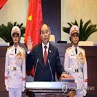 총리,베트남,권력