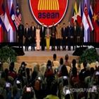 아세안,브루나이,미얀마,정상회담,인도네시아,사태,정상