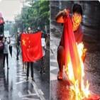 미얀마,군부,중국,군경,매체,쿠데타,오성홍기