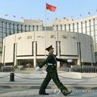 대출,부동산,중국,은행,인민은행,시장