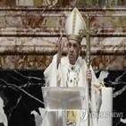 교황,부활절,바이러스,백신,팬데믹,평화,사태,한편