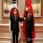 중국,반도체,한국,협력,미국,공급망,분야,외교부,경쟁,제재