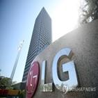 사업,LG,집중,LG전자,주력,회장,휴대폰,미래,신사업,성장