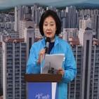 박영선,후보,시민,마음,서울,거짓말