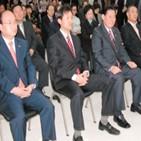 페라가모,후보,사진