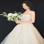 차예린,마음,결혼