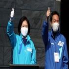박영선,후보,의원,서울시,민주당