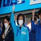 박영선,서울,후보,대통령,노무현