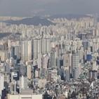 서울,아파트,정부,출범,부동산