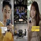 이제훈,김이나,웃음,역할,작품,연기,고민