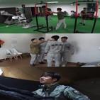 미션,도전자,강철부대,방송,오종혁