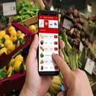 거래액,온라인쇼핑,증가,식품